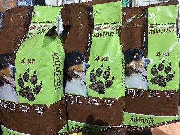 бесплатные собаки в Кыргызстан: Корм Дилли для собак