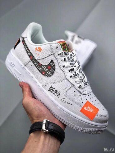 Продаю Женские Новые Фирменные Кроссовки Nike ( Белая Кожа ) разм
