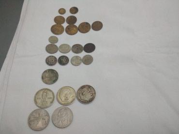 Монеты СССР в Лебединовка