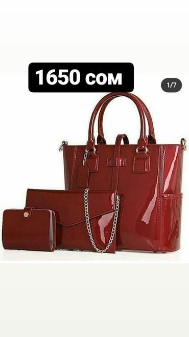 шикарнейшая распродажа сумок в Кыргызстан: Комплект лакированных сумок . в ярко красном цвете