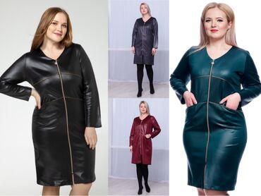 """Распродажа оптом женская одежда «plus size"""" (размеры 50-60) от произво"""