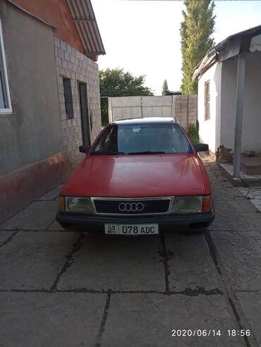 Audi A1 2 л. 1985