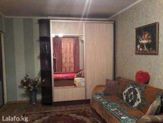 Московская турусбекова. люкс в Бишкек
