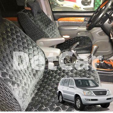 Lexus Gx470 чехол чехлы накидки на Лексус Жкс 470 авточехлы в большом