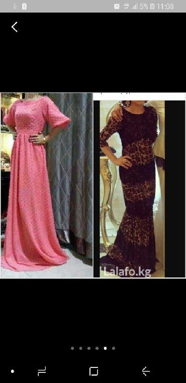 Платье было надето 1 раз размер 42.44 в Бишкек