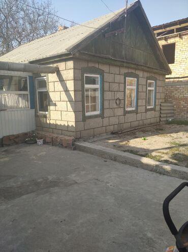 баннер продам дом в Кыргызстан: Продам Дом 48 кв. м, 3 комнаты