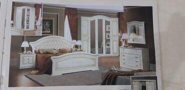 62 объявлений: Срочно продаю спальный гарнитур в отличном состоянии. Купили год наза