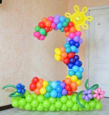 Оформление детских праздников (низкие цены) в Бишкек