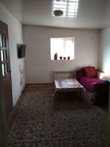 Срочно Срочно Срочно продаю дом в Кок-Ой