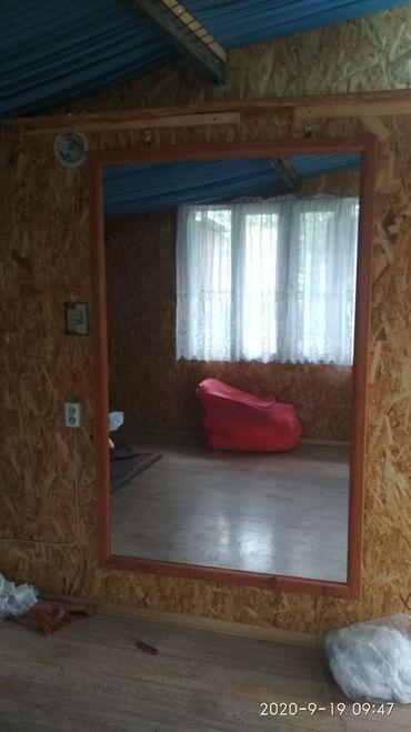 Зеркала - Кыргызстан: Продаю большое зеркало.150*100 Для ателье, салона, примерочной