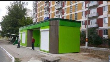 - Azərbaycan: Her isteye uygun metal Konstruktorlarin en munasib qiymete,en tez