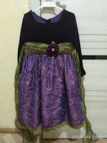 Нарядная платья в реальности красивая платья на 4-5 лет