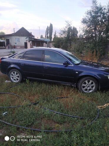 Транспорт - Красная Речка: Audi A6 2.8 л. 1998   378748 км