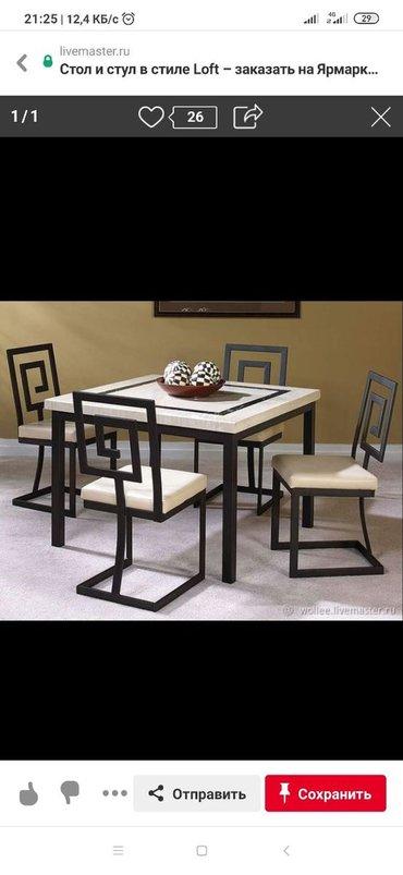 Комплекты столов и стульев в Кыргызстан: Продаю столы и стулья . В наличии и на заказ. Все виды корпусной