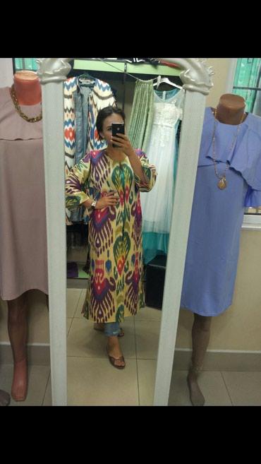 Женские пальто в Токмак