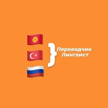 selo budenovka в Кыргызстан: Комуникабельная Чистоплотная Честная