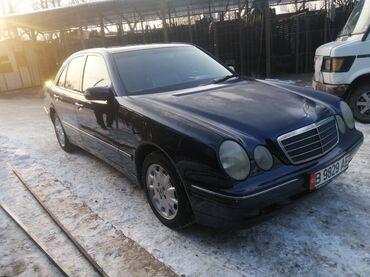 подбор краски бишкек в Кыргызстан: Mercedes-Benz E-Class 2.8 л. 2000 | 367954 км