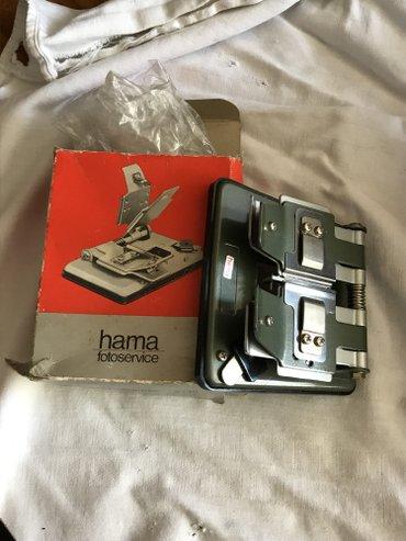 Hama fotoservice - Beograd