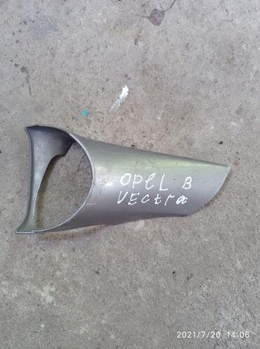 опель вектра бишкек in Кыргызстан | OPEL: Опель Вектра В левоя крышка зеркола Opel vectra