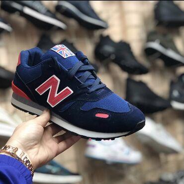 Кроссовки и спортивная обувь - Лебединовка: New Balance  Таких цен нет нигде      Наш адрес Рынок Дордой Мир обуви