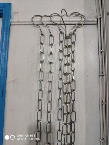 шредеры 15 17 в Кыргызстан: Продаются железные цепи для товара 15 шт 1000 сом