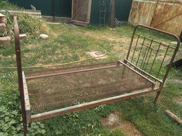 Железная кровать. Сокулук