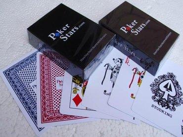 ПЛАСТИКОВЫЕ ИГРАЛЬНЫЕ КАРТЫ 54.  ЦЕНА : 349 СОМ в Бишкек