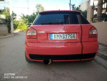Used Cars - Greece: Audi S3 1.8 l. 2002 | 161000 km