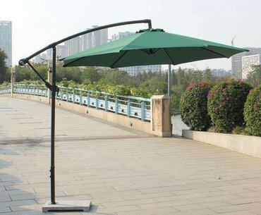 Садовые зонты в Bakı