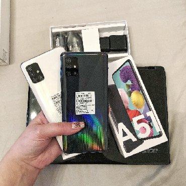 Samsung galaxy s3 mini бу - Кыргызстан: Новый Samsung A51 64 ГБ Черный