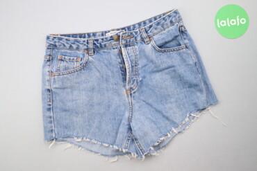 Жіночі джинсові шорти з необробленим краєм Pull&Bear, р. S   Довжи