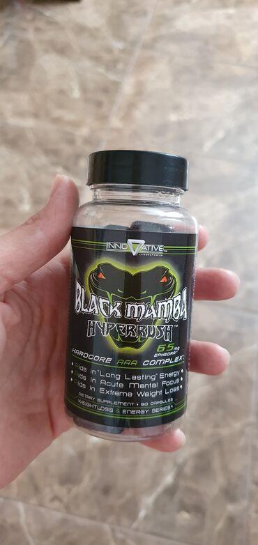 ���������������������� �������� ������������ в Кыргызстан: Продаю жиросжигатель black mamba. Больше половины банки. Срок годности