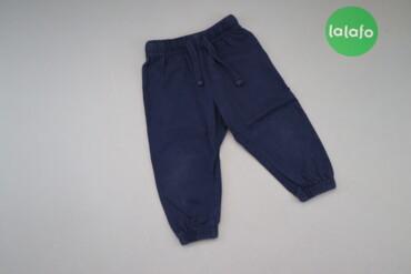 6126 объявлений | ДЕТСКИЙ МИР: Дитячі однотонні штани на вік 15 міс. зріст 80 см   Довжина: 38 см Дов