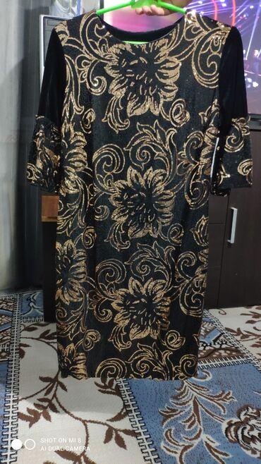 кофе с черным тмином для похудения in Кыргызстан | ВИТАМИНЫ И БАД: Новое (с этикеткой) Платье с пайетками, размер 46