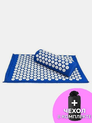 таблетки для набора массы в Кыргызстан: Набор коврик акупунктурный массажный + подушка Аппликатор Кузнецова -