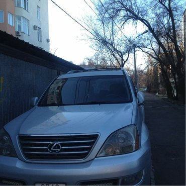 Продаю  gx 450  2006года или  обмен  на  в Бишкек
