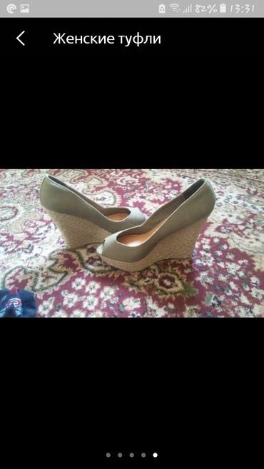 Продаю новую обувь. Размер не подошел. в Бишкек