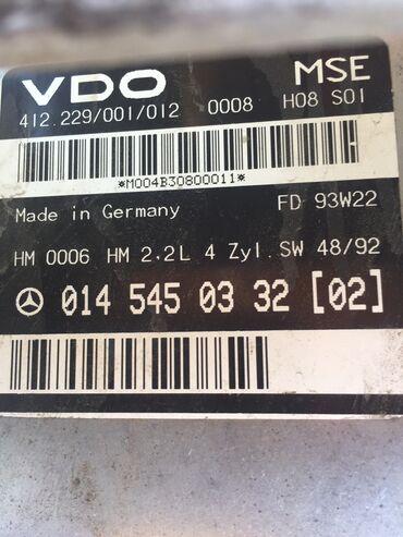 сколько стоит пианино бу в Кыргызстан: Мерседес С220 w202 год вуп 1993 если есть сколько стоит