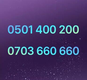 купить geforce gtx 660 в Кыргызстан: Продаю номера оператора О!  0501 400 200 - 2500 сом 0703 660 660 - 300