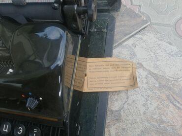 продать машину бишкек в Кыргызстан: Продаю печатную машину. Она использовалось во 2ром мировом войне в