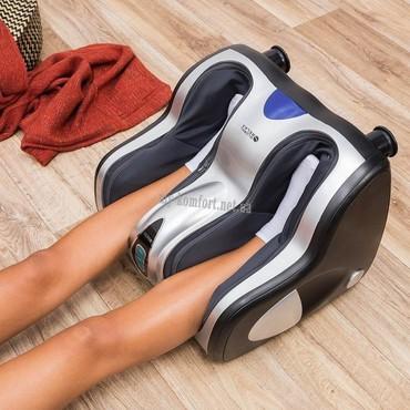 Массажер для ног четырехударный LEGS BEAUTICIAN с ИК-прогревом