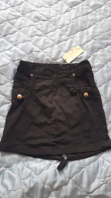 Продаю новую юбку нет только пуговицы на замочке