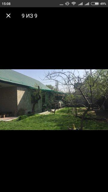 Сдаю дом на советской горького на в Бишкек