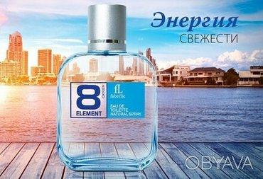 Туалетная вода для мужчин 8 element, Объём: в Бишкек