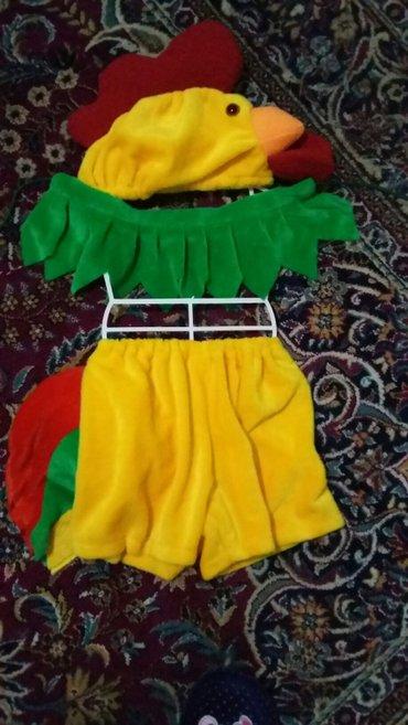 костюм в Бишкек