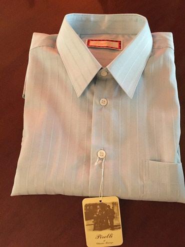 Рубашка мужская ,ворот 42-43 см,размер L. в Бишкек