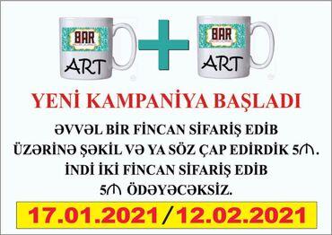 ремонт микроволновых печей - Azərbaycan: Reklam, çap