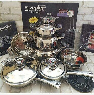 stolovyj nabor zepter na 12 person в Кыргызстан: Продаю новый набор кастрюлей и сковороды фирмы Zepter