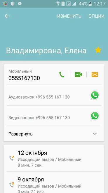 Примем в дар ОВЧАРКУ. у нас 30 го сентября потерялась наша девочка 1.7 в Бишкек