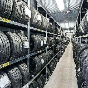 Автошины зимние липучка. 100% Протектора Производство Китай. Новые